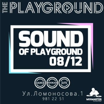 PlayGround Party
